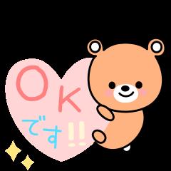 Honorific bear-chan