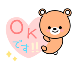 Honorific bear-chan sticker #10828506