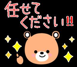 Honorific bear-chan sticker #10828507