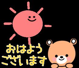 Honorific bear-chan sticker #10828508