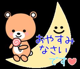 Honorific bear-chan sticker #10828509