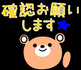 Honorific bear-chan sticker #10828510