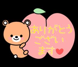 Honorific bear-chan sticker #10828512