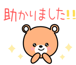Honorific bear-chan sticker #10828513