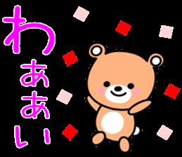 Honorific bear-chan sticker #10828514