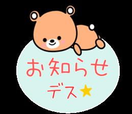 Honorific bear-chan sticker #10828515