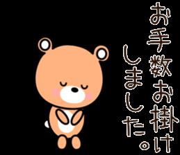 Honorific bear-chan sticker #10828518