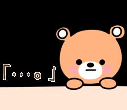 Honorific bear-chan sticker #10828520