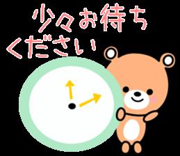 Honorific bear-chan sticker #10828522