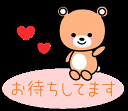 Honorific bear-chan sticker #10828523