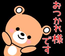 Honorific bear-chan sticker #10828526