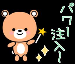 Honorific bear-chan sticker #10828527