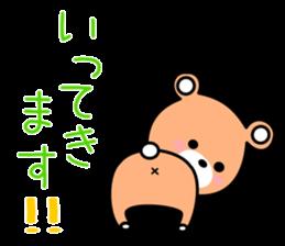 Honorific bear-chan sticker #10828528