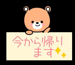 Honorific bear-chan sticker #10828529