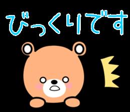 Honorific bear-chan sticker #10828530