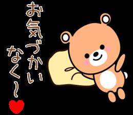 Honorific bear-chan sticker #10828531