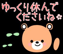 Honorific bear-chan sticker #10828532