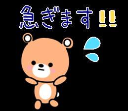 Honorific bear-chan sticker #10828533