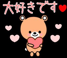 Honorific bear-chan sticker #10828534