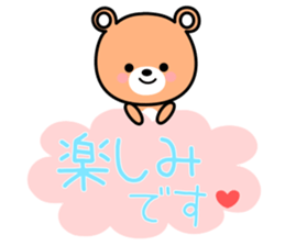 Honorific bear-chan sticker #10828535