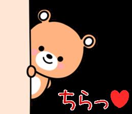 Honorific bear-chan sticker #10828537