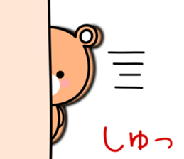 Honorific bear-chan sticker #10828538
