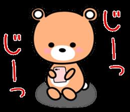 Honorific bear-chan sticker #10828539