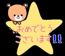 Honorific bear-chan sticker #10828540