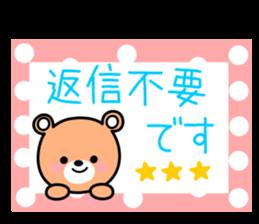 Honorific bear-chan sticker #10828541