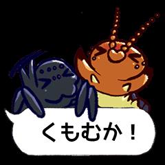 Kumo & Mukade Sticker