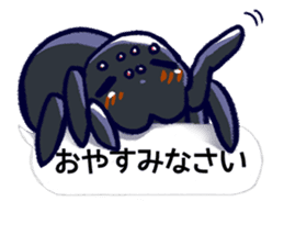 Kumo & Mukade Sticker sticker #10830626
