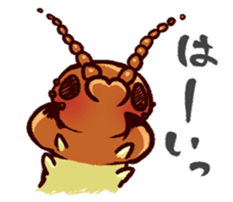 Kumo & Mukade Sticker sticker #10830636