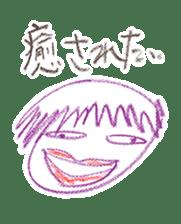 EGUCHI TAKUYA no OREIYA IYASARERU sticker #10832588