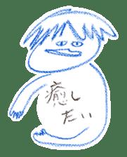 EGUCHI TAKUYA no OREIYA IYASARERU sticker #10832589