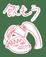 EGUCHI TAKUYA no OREIYA IYASARERU sticker #10832591