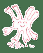 EGUCHI TAKUYA no OREIYA IYASARERU sticker #10832593