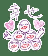 EGUCHI TAKUYA no OREIYA IYASARERU sticker #10832594