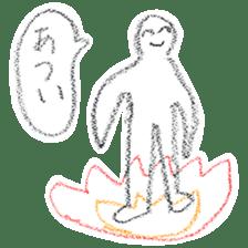 EGUCHI TAKUYA no OREIYA IYASARERU sticker #10832600