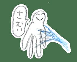 EGUCHI TAKUYA no OREIYA IYASARERU sticker #10832601