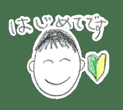 EGUCHI TAKUYA no OREIYA IYASARERU sticker #10832602
