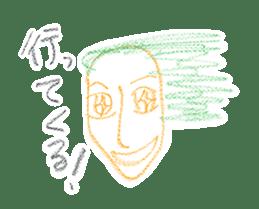 EGUCHI TAKUYA no OREIYA IYASARERU sticker #10832604