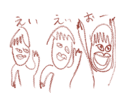 EGUCHI TAKUYA no OREIYA IYASARERU sticker #10832605