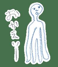 EGUCHI TAKUYA no OREIYA IYASARERU sticker #10832606