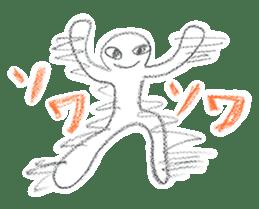 EGUCHI TAKUYA no OREIYA IYASARERU sticker #10832607