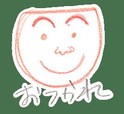 EGUCHI TAKUYA no OREIYA IYASARERU sticker #10832611