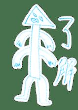 EGUCHI TAKUYA no OREIYA IYASARERU sticker #10832612