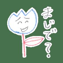 EGUCHI TAKUYA no OREIYA IYASARERU sticker #10832616