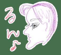 EGUCHI TAKUYA no OREIYA IYASARERU sticker #10832617
