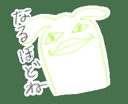 EGUCHI TAKUYA no OREIYA IYASARERU sticker #10832618
