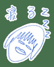 EGUCHI TAKUYA no OREIYA IYASARERU sticker #10832620